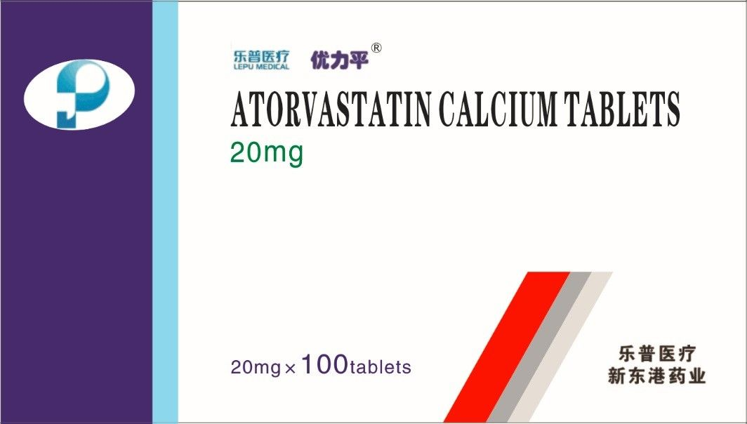 Hypolipidemic Oral Medicine / Atorvastatin Calcium Tablets 10mg 20mg 10x3 10x10